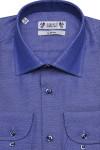 Roberto Bruno рубашка с длинным рукавом 114307SF