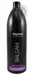Kapous бальзам для окрашенных волос 1000 мл*