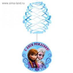Гирлянда-фонарик 3 штуки, С Днем рождения!, Холодное сердце