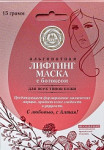 """Лифтинг маска альгинатная """"Малавит"""" с ботоксом, 15 гр"""