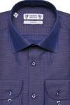 Roberto Bruno рубашка с длинным рукавом 114312SF
