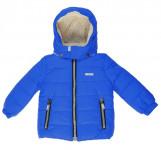 Куртка ARMAND