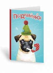 """Мини-открытка с шоколадом """"Поздравляю!"""" (1 плитка)"""