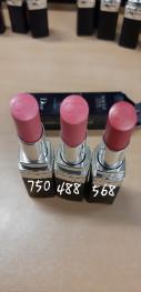 Dior rouge baume помада для губ