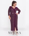 Платье №527-Марсала
