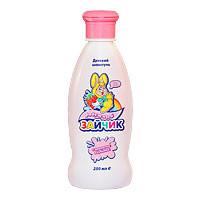 Детский шампунь с ароматом клубники серии «Радужный зайчик»