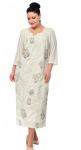 Жаккардовое платье 18327