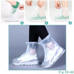 Чехлы для обуви от дождя