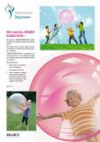 Мяч-жвачка «ВАББЛ БАББЛ БОЛ» (Wubble Bubble Ball)