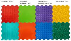 Набор массажных ковриков Малыш, для самых маленьких
