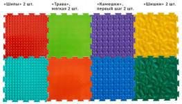 Набор ортопедических ковриков Малыш, для самых маленьких