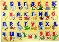 Вкладыши Алфавит