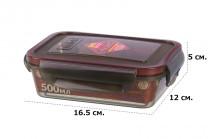 Контейнер прямоугольный 500 мл, 16,5*12*5 см (модель 092/051