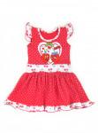 Платье МОТ026-1