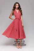 Платье 617