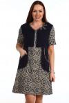 Платье 1128
