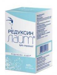 Редуксин-лайт №120 капсулы