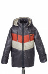 Куртка демисезонная для мальчика (синтепон 200) Плащ