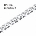 Браслет Нонна с алмазной огранкой  (проволока 0,70)