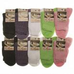 носки женские сетка ассорти (10 шт)