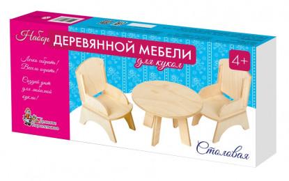 Мебель деревянная для кукол «Столовая»