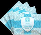 Салфетка антисептическая стерильная спиртовая 10 шт.