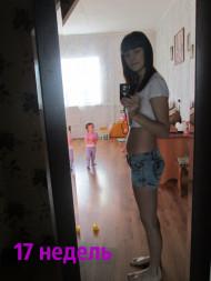 Фото 17 недели беременности