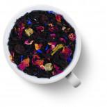 """Чай Gutenberg черный аромат. """"Моя прекрасная леди"""", 100 гр."""