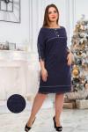 Платье 1373