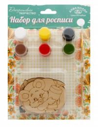 """Набор для росписи """"Зверюшки"""", серия """"Декоративное творчество"""
