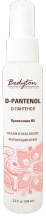 D-пантенол 100 мл
