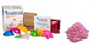 Песок космический Песочница+Формочки Розовый 1 кг(коробка)