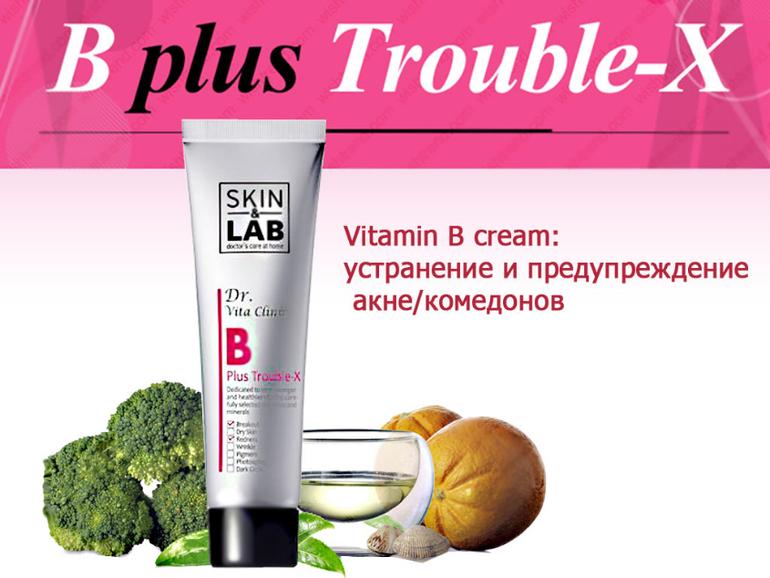 корейская косметика SKIN&LAB; Витамины для кожи