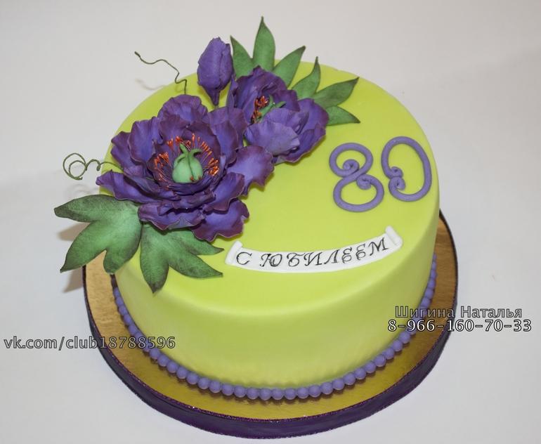 Торт для женщины на 80 лет фото