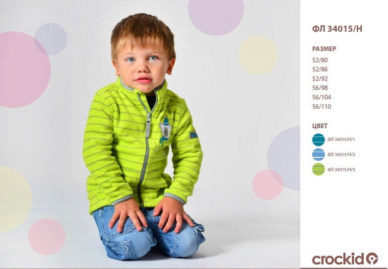 Crokids Детская Одежда Интернет Магазин