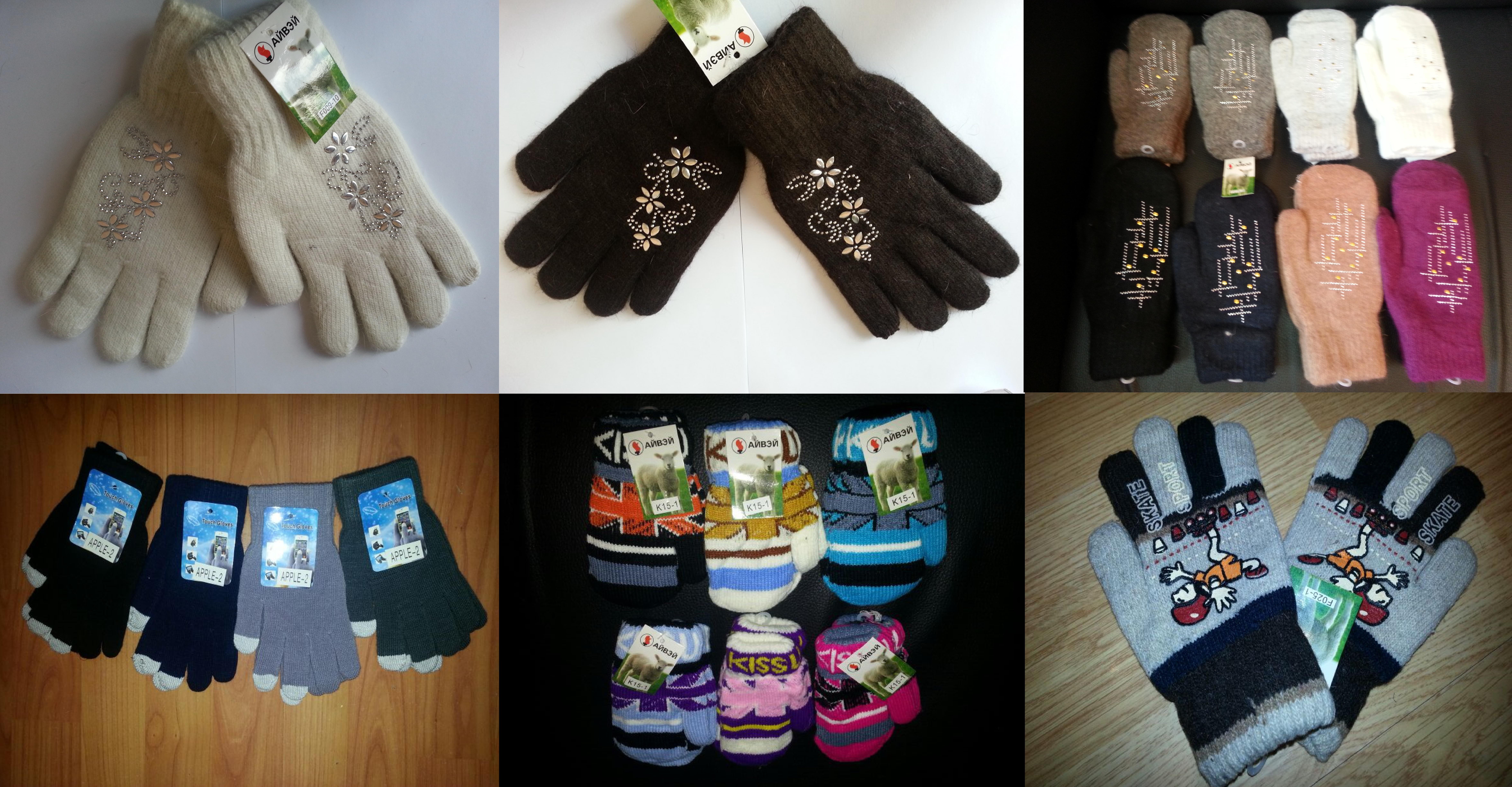 перчатки  и  варежки  овечья  шерсть,бамбук  для  всей  семьи,  сенсорные.  в  налич,  от  100  руб!!!  Москва,  р
