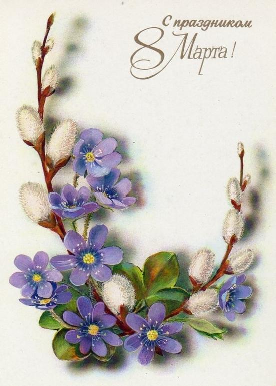 Весенняя конфетка 8 марта!!!!!