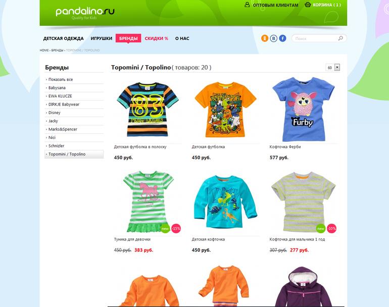 http://www.pandalino.ru/brendy/topomini--topolino/