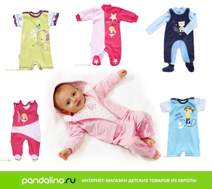 Оптовая Закупка Детской Одежды