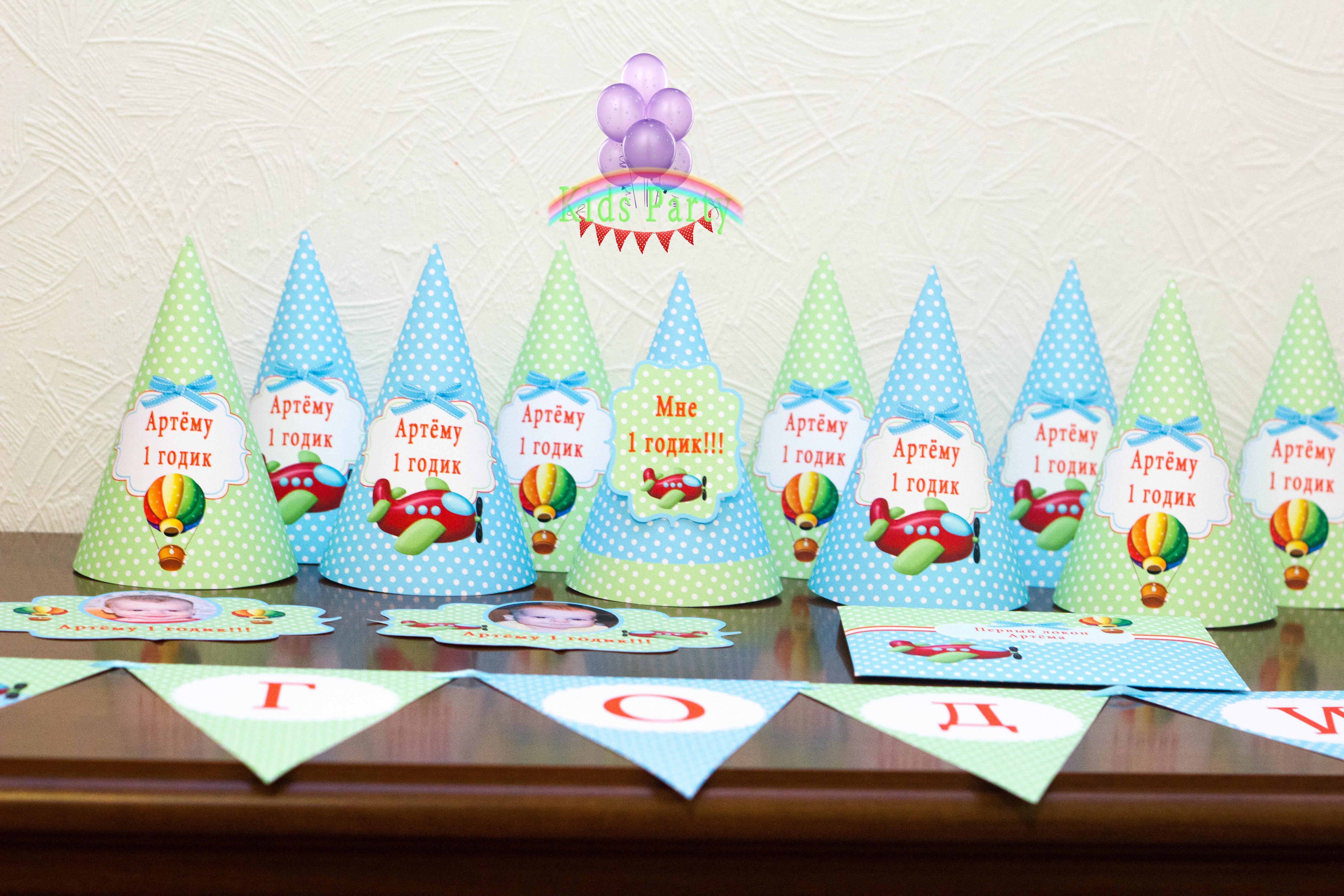 Поздравления с днем рождения Артему 9