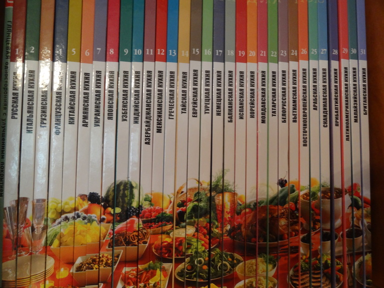 рецепты кухни народов мира фото