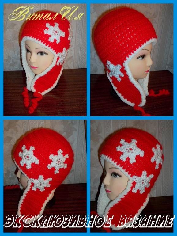 шапулька для любимой Машульки
