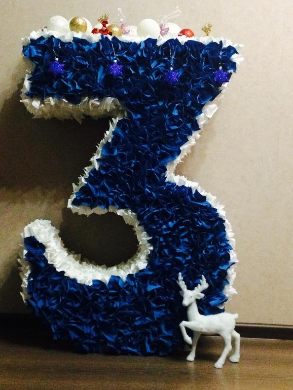 Цифра 3 на день рождения из гофрированной бумаги