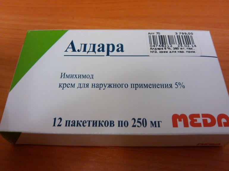крем алдара 5 купить ростов-на-дону