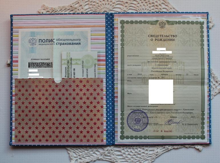 Папка для документов мои первые документы своими руками