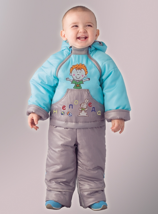 Детская Одежда Непоседа Оптом