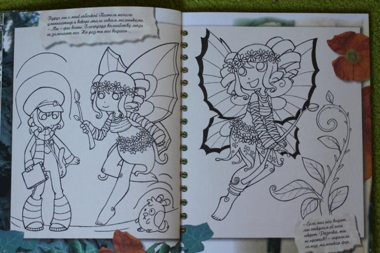 Раскраски для девочек - детские раскраски распечатать...