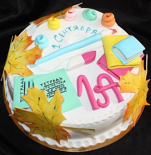Торт на 1 сентября своими руками 418