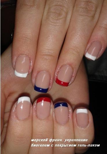 Шеллак. Маникюр. Дизайн ногтей. Коррекция.