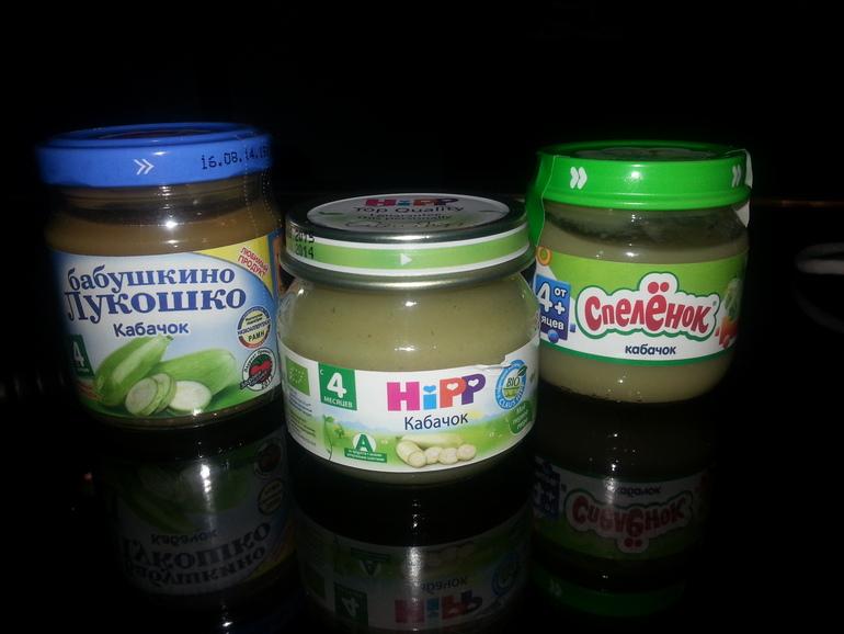 взносы государственные контрольная закупка детские овощные пюре 4 Милые зелёные
